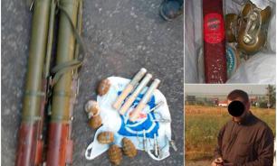 """Украинский служитель церкви пытался вывезти из Донбасса гранатомет """"на память"""""""