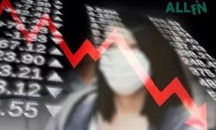 Рынок акций России начал торги недели с падения