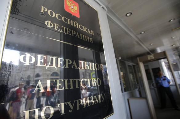 Путин передал Ростуризм в прямое подчинение правительству