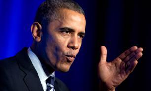 Обама в послании конгрессу заявил  о переменах в современном мире