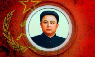 Обнародованы настоящие высказывания Ким Ир Сена про СССР