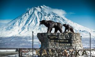 В районе вулканов Камчатки возведут туркластер