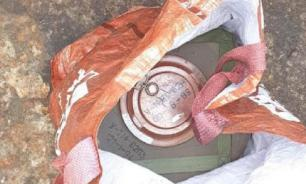 В Москве кто-то выбросил в мусор противотанковую мину