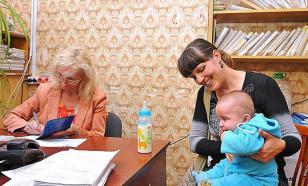 Правительство РФ выплатит опекунам 146,6 миллиона рублей