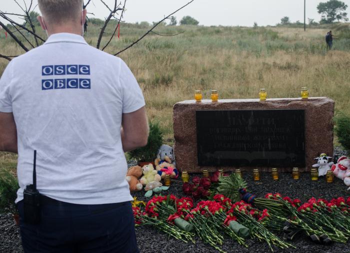 """В ЕС попросили РФ вернуться в """"трёхсторонний формат"""" работы по MH17"""