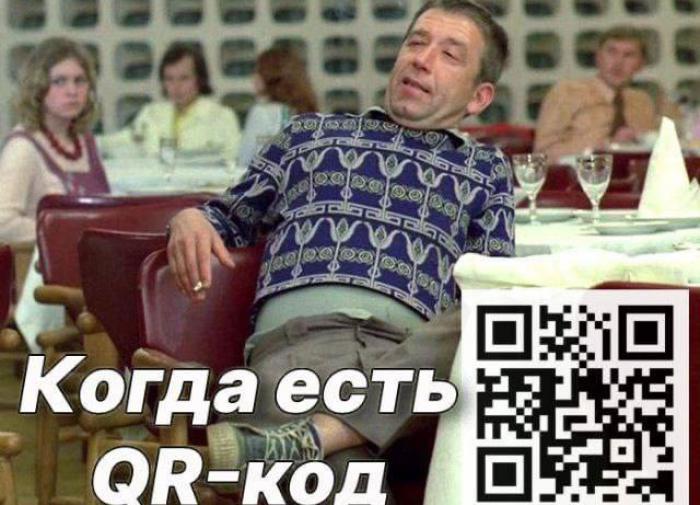 Депутат Госдумы: COVID-диссиденты тиранят общество