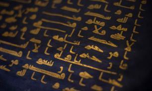 """Ученые """"омолодили"""" священный Коран"""