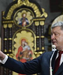 Почему Порошенко не явился на встречу с главой УПЦ