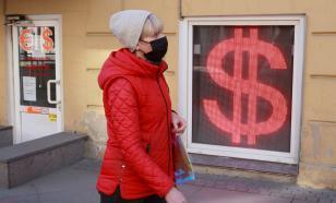 Эксперт рассказал, что обеспечит РФ неуязвимость от санкций США