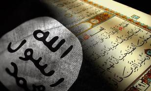 Беднеющие головорезы ИГИЛ ввели налог на знание Корана