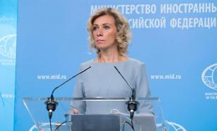 Захарова обвинила кино и игры в неправильной демонстрации катастроф