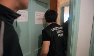 Ритуальное убийство ребенка в Екатеринбурге. Задержана сбежавшая мать