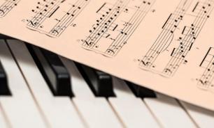Музыку провозгласили универсальным языком цивилизации