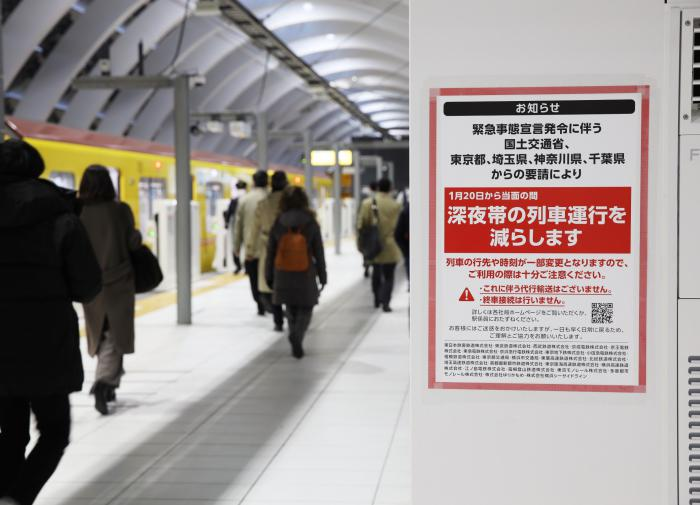 Путь к тоталитаризму: японцы комментируют коронавирусные штрафы