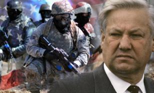 Эксперт: Ельцин и Козырев не думали о национальных интересах России