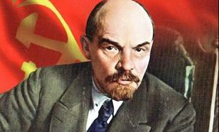 Из закрытого архива: причина смерти Ленина