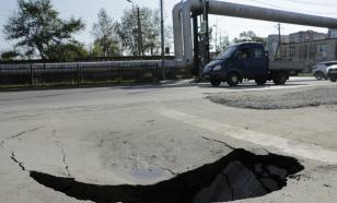 Провалы грунта: московская недвижимость стала подвижной