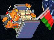 Белоруссию запустили в космос