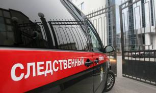 В СКР опровергли сообщение о раскрытии дела по покушению на Олега Кашина