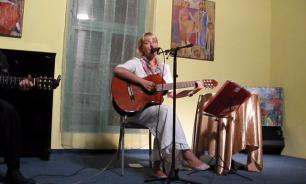 Ирина Маулер: Эта женщина с гитарой