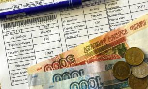 Коммунальные платежи в Подмосковье вырастут с июля на 5%