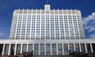 Правительство России переименовало Минкомсвязь в Минцифры