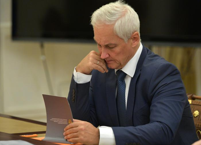 Белоусов: нужно разрешить регионам заимствовать по максимуму уже сейчас