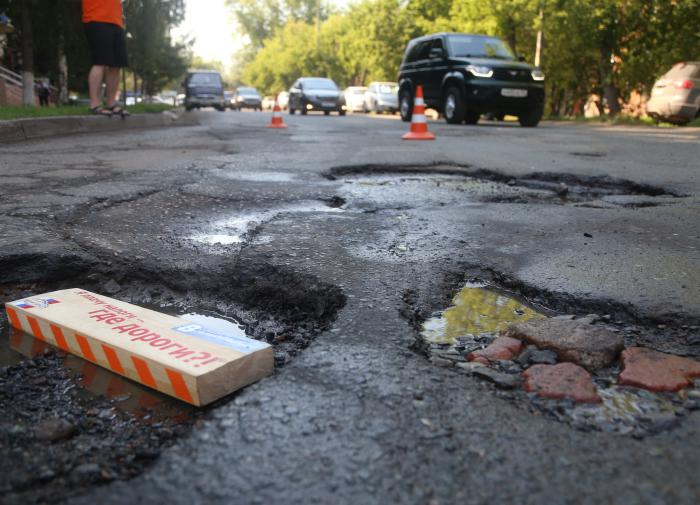 Счётная палата объяснила, почему в России плохие дороги