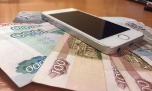 Врач: мобильный телефон и деньги - наиболее загрязненные повседневные вещи