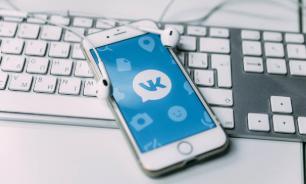 """Соцсеть """"ВКонтакте"""" запустила собственное издание """"Фокус"""""""