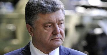Порошенко утопит Украину в Европе