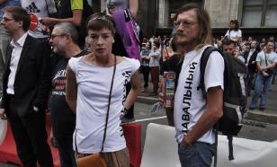 Без флагов на нижнем белье: почему Запад не поймет русских