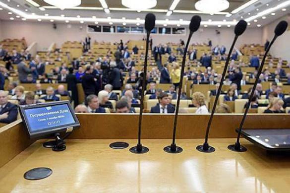 Госдума одобрила в первом чтении законопроект о защите инвестиций