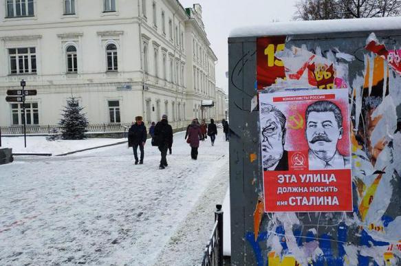 """""""Ельцин или Сталин"""": в Екатеринбурге решают, чье имя носить улице"""