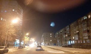 """Пролетающий над городами """"Тополь-М"""" приняли за НЛО"""