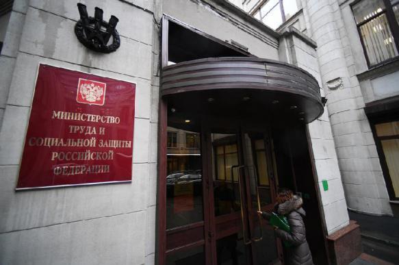 Минтруд РФ одним распоряжением испортил Новый год чиновникам 41 региона