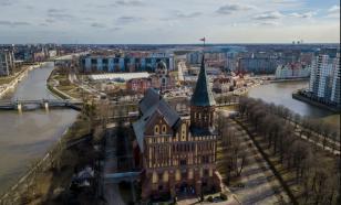 Туристический сезон в Калининградской области начнется в конце июня