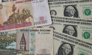 Эксперт рассказал об опасности обесценивающегося доллара