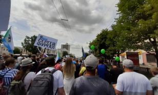 Жители Хабаровска вышли на несанкционированный митинг