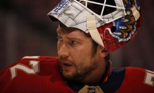 Российский вратарь Бобровский - первая звезда дня в НХЛ