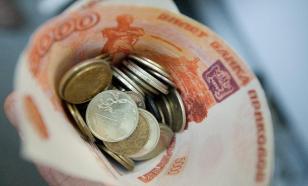 Расходы россиян снизились максимальными за пять лет темпами