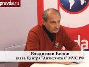 """""""Конец света наступит из-за дураков"""""""
