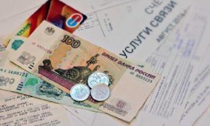 Минэконом признался: тарифы ЖКХ взлетят следом за НДС