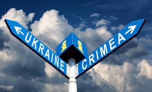 МИД РФ осудил резолюцию Украины по Крыму