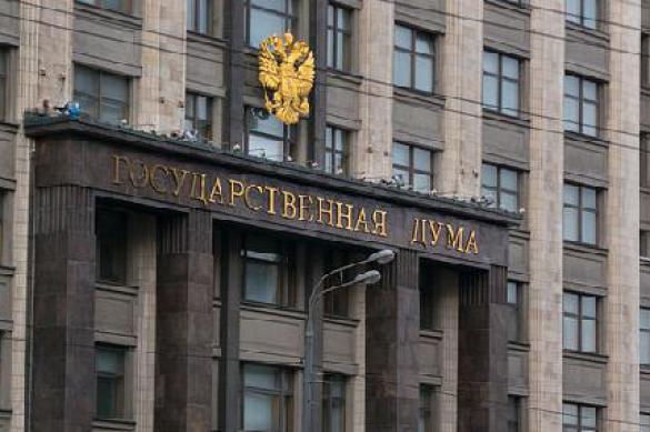 Госдума разрешила правительству государственные кредиты вне лимита