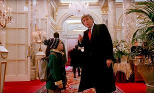 """Вырезать Трампа из """"Один дома-2"""" мечтает повзрослевший герой картины"""