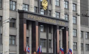 В Госдуму внесён второй проект о возобновлении индексации пенсии