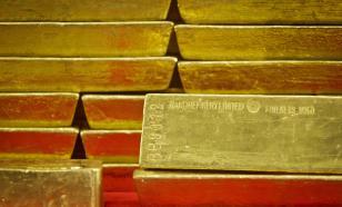 Купи себе немного Gold'а