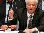 ООН для России - чемодан без ручки?