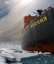American Interest: Арктика принадлежит США, а не России